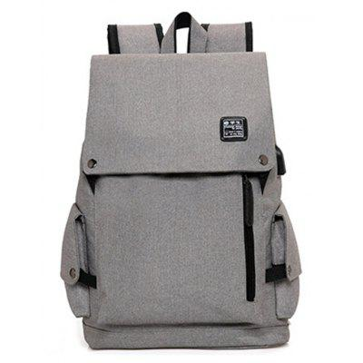 Men Large Capacity Water-resistant Backpack with USB PortBackpacks<br>Men Large Capacity Water-resistant Backpack with USB Port<br><br>Features: Wearable<br>Gender: Men<br>Material: Polyester, Oxford Fabric<br>Package Size(L x W x H): 32.00 x 4.00 x 48.00 cm / 12.6 x 1.57 x 18.9 inches<br>Package weight: 0.7700 kg<br>Packing List: 1 x Backpack<br>Product weight: 0.7500 kg<br>Style: Fashion, Casual<br>Type: Backpacks