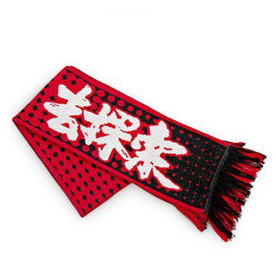 Xiaomi Wool Scarf Red
