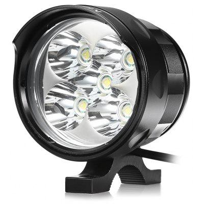 Marsing E5 x T6 Waterproof Bicycle Front Light Set