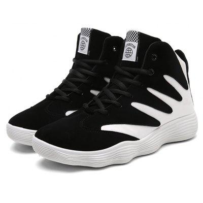 Masculino Trendy Soft Thick Spiral Soled tornozelo Top Sneakers