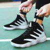 Male Trendy Soft Thick Spiral Soled Ankle Top Sneakers - BLACK WHITE