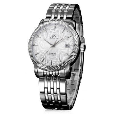 IKCOLOURING 98449G 4593 Sapphire Mirror Male Watch