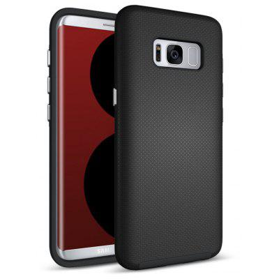 Non-slip Surface Shockproof Back PC Case for Samsung Galaxy S8