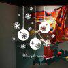 618 Christmas Snowflake Lights Shape Wall Sticker - WHITE