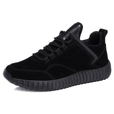Male Trendy Soft Lightweight Thicken Athletic Shoes
