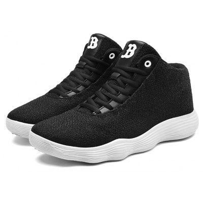 Male Fresh Soft Breathable Ultralight Sports Sneakers