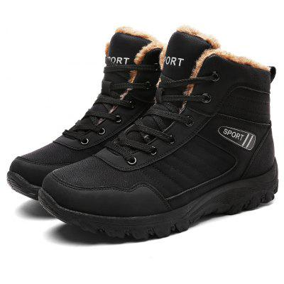 Male Versatile Soft Outdoor Water-resistant High-top Boots