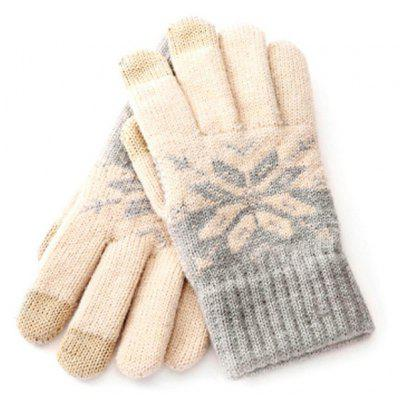 Xiaomi Touchscreen Gloves Beige