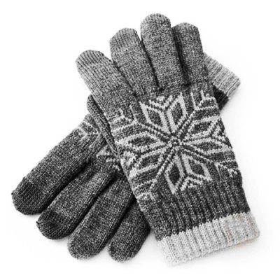 Xiaomi Touchscreen Gloves Light Gray