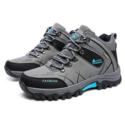 Male Warmest Versatile Outdoor Velvet Hiking Sneakers