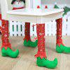 Christmas Boot Pattern Decorative Chair Legs Cover 1pc - RED AND GREEN