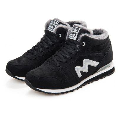 Male Stylish Soft Warmest Ankle Padded Plush Athletic Shoes