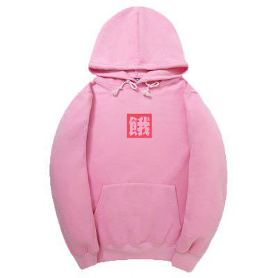 Pink HZIJUE Men Printed Chinese Character Pullover Hoodie XL ...