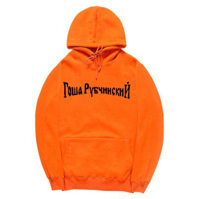 HZIJUE Trendy Casual Russian Letters Printing Hoodie for Men