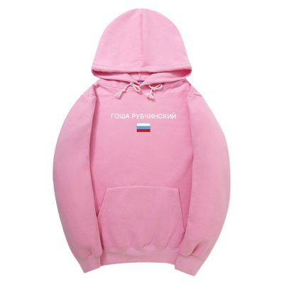 HZIJUE Fashion Russian Letters Printing Hoodie for Men