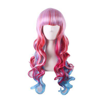 Cosplay Curly Female Fashionable Charming Wig