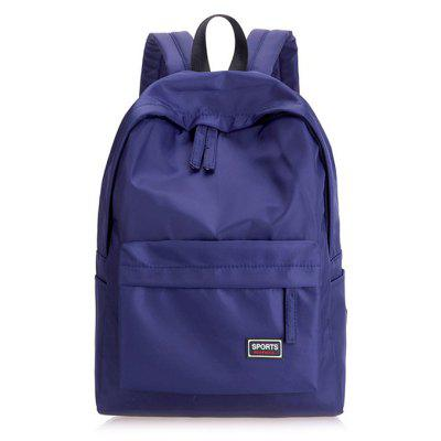 Lightweight Water-resistant Nylon Laptop Backpack