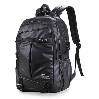 Men Chic Water-resistant Laptop Backpack