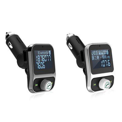 KELIMA HY88 4 in 1 Bluetooth FM Transmitter with ScreenFM Transmitters &amp; Players<br>KELIMA HY88 4 in 1 Bluetooth FM Transmitter with Screen<br><br>Bluetooth protocol: A2DP<br>Bluetooth Version: V4.1<br>Brand: KELIMA<br>Compatible with: Smartphones<br>Degree of Distortion (%): less than 0.1<br>Features: with MP3, Breakpoint memory playing, One-click folder playing, Fast forward (FF)/Fast rewind (REW) playing<br>Interface: TF Card Slot, USB 2.0, AUX, 3.5mm audio jack<br>Material: Plastic, Electronic Components<br>Media Format: MP3, WMA<br>Micro SD/TF Card Expansion (Max.): 32G<br>Model: HY88<br>Music Source: 3.5mm stereo headphone jack,AUX,Bluetooth devices,TF/Micro SD Card,USB flash disk<br>Package Contents: 1 x FM Transmitter, 1 x English Manual<br>Package size (L x W x H): 13.00 x 8.00 x 5.00 cm / 5.12 x 3.15 x 1.97 inches<br>Package weight: 0.8700 kg<br>Product size (L x W x H): 8.95 x 5.95 x 3.95 cm / 3.52 x 2.34 x 1.56 inches<br>Product weight: 0.6400 kg<br>SNR (dB): 65dB<br>Transmit Distance: less than 5m<br>Transmit Freq.: 87.5 - 108MHz<br>U-Disk Expansion (Max.): 32G<br>Voltage: 12 - 24V<br>Working Tempreture (Deg.): 0 - 60 Deg.C<br>Working Voltage: DC 12V