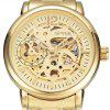 SEWOR S41906 Stainless Steel Band Men Watch - GOLDEN