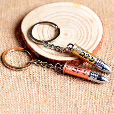 Fashion Keychain Simulation Bullet Pattern DesignKey Chains<br>Fashion Keychain Simulation Bullet Pattern Design<br><br>Design Style: Fashion<br>Gender: Unisex<br>Materials: Zinc Alloy<br>Package Contents: 1 x Keychain<br>Package size: 5.60 x 2.00 x 2.00 cm / 2.2 x 0.79 x 0.79 inches<br>Package weight: 0.0270 kg<br>Product size: 4.60 x 1.00 x 1.00 cm / 1.81 x 0.39 x 0.39 inches<br>Product weight: 0.0170 kg<br>Stem From: Europe and America<br>Theme: Military