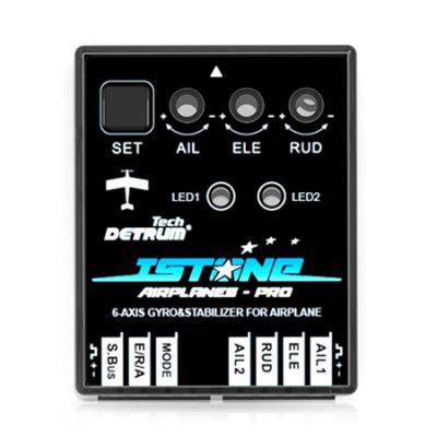DETRUM ISTONE - A PRO Receiver with 32-bit ARM Processor