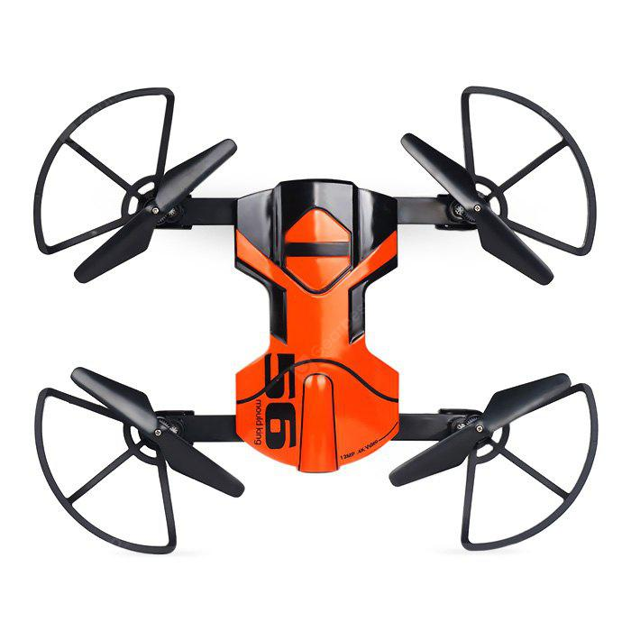 33056S Foldable Brushed RC Quadcopter - RTF