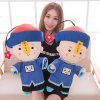 Creative Zombie Style Plush Toy 1PC - BLUE