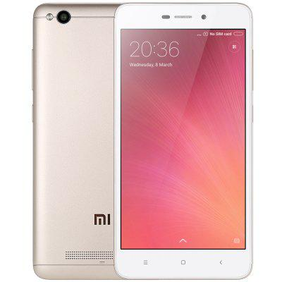 Xiaomi Redmi 4A  2+16gb Coupon Code and Review 2017