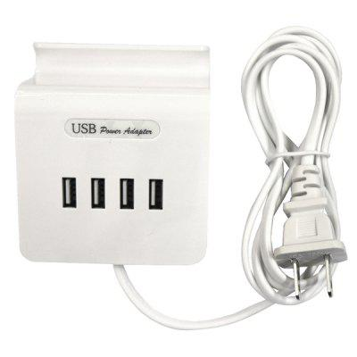 USB Charger Multi-port Charging Station with Stand Design