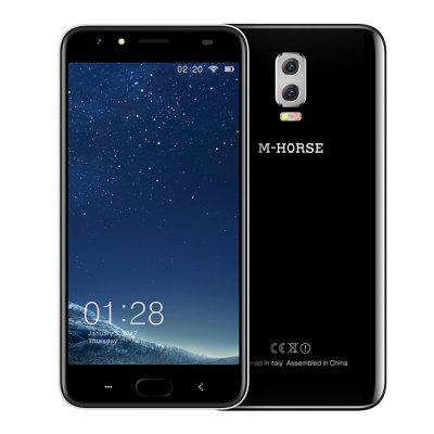 M - HORSE Power 2 4G Smartphone