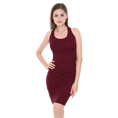 Stylish Bodycon Solid Color Sundress