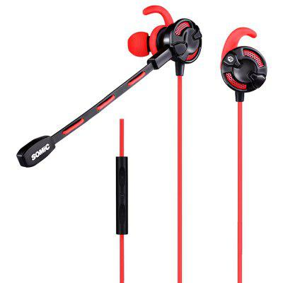 Somic G618 Dual Microphones In-ear Gaming Earphones