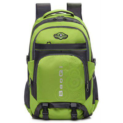 Men Outdoor Water-resistant Large Capacity Sports BackpackBackpacks<br>Men Outdoor Water-resistant Large Capacity Sports Backpack<br><br>Features: Wearable<br>Gender: Men<br>Material: Oxford Fabric<br>Package Size(L x W x H): 32.00 x 2.00 x 52.00 cm / 12.6 x 0.79 x 20.47 inches<br>Package weight: 0.9200 kg<br>Packing List: 1 x Backpack<br>Product weight: 0.9000 kg<br>Style: Casual, Fashion<br>Type: Backpacks