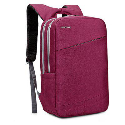 Trendy Solid Color Water-resistant Laptop BackpackBackpacks<br>Trendy Solid Color Water-resistant Laptop Backpack<br><br>Features: Wearable<br>Gender: Unisex<br>Material: Linen<br>Package Size(L x W x H): 29.00 x 5.00 x 45.00 cm / 11.42 x 1.97 x 17.72 inches<br>Package weight: 0.7700 kg<br>Packing List: 1 x Backpack<br>Product weight: 0.7500 kg<br>Style: Casual, Fashion<br>Type: Backpacks