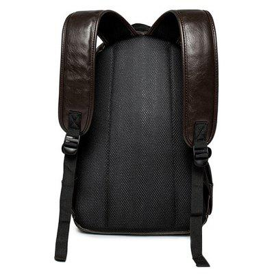 Men Trendy Solid Color Water-resistant PU Laptop BackpackBackpacks<br>Men Trendy Solid Color Water-resistant PU Laptop Backpack<br><br>Features: Wearable<br>Gender: Men<br>Material: PU<br>Package Size(L x W x H): 33.50 x 4.00 x 43.50 cm / 13.19 x 1.57 x 17.13 inches<br>Package weight: 0.6700 kg<br>Packing List: 1 x Backpack<br>Product weight: 0.6500 kg<br>Style: Casual, Fashion<br>Type: Backpacks