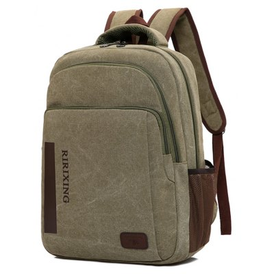 Buy ARMY GREEN Men Leisure Splicing Canvas Laptop Backpack for $22.01 in GearBest store