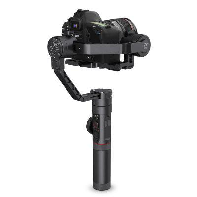 Zhiyun Crane 2 3-Axis Handheld Photography Stabilization GimbalGimbal<br>Zhiyun Crane 2 3-Axis Handheld Photography Stabilization Gimbal<br><br>Accessories type: Holders and Supports<br>Applicable Camera Brand: Panasonic, Sony, Canon, Nikon<br>Brand: zhiyun<br>Model: Crane 2<br>Package Contents: 1 x Gimbal Stabilizer, 1 x Tripod, 1 x 18650 Battery Charger, 3 x 18650 Li-ion Battery, 1 x Micro to Micro USB Cable, 1 x Micro to Mini USB Cable, 1 x Camera Control for Sony / Charging Cable, 1 x Pan<br>Package size (L x W x H): 51.20 x 15.10 x 28.00 cm / 20.16 x 5.94 x 11.02 inches<br>Package weight: 3.7000 kg<br>Product size (L x W x H): 45.00 x 11.80 x 21.00 cm / 17.72 x 4.65 x 8.27 inches<br>Product weight: 1.2500 kg<br>Type: Photography tools