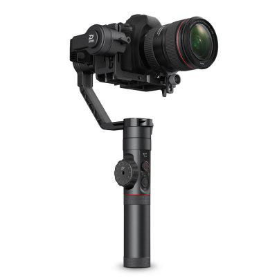https://www.gearbest.com/photo studio accessories/pp_1062019.html?lkid=10415546&wid=21