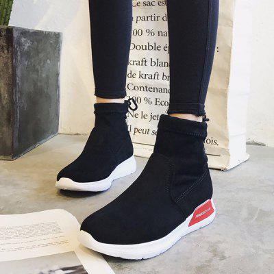 Female Trendy Elegant Warmest High-top Snow BootsWomens Boots<br>Female Trendy Elegant Warmest High-top Snow Boots<br><br>Closure Type: Slip-On<br>Contents: 1 x Pair of Shoes, 1 x Box, 1 x Dustproof Paper<br>Function: Slip Resistant<br>Lining Material: Short Plush<br>Materials: Short Plush, Suede, Rubber<br>Occasion: Tea Party, Shopping, Outdoor Clothing, Office, Casual, Party, Daily, Holiday<br>Outsole Material: Rubber<br>Package Size ( L x W x H ): 33.00 x 22.00 x 11.00 cm / 12.99 x 8.66 x 4.33 inches<br>Package Weights: 0.75kg<br>Pattern Type: Solid<br>Seasons: Autumn,Winter<br>Style: Modern, Leisure, Fashion, Comfortable, Casual<br>Toe Shape: Round Toe<br>Type: Boots<br>Upper Material: Suede