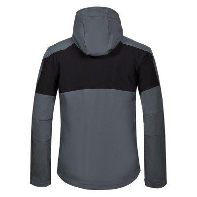 CIKRLAN Men Breathable Zipper Hooded Outdoor JacketSports Clothing<br>CIKRLAN Men Breathable Zipper Hooded Outdoor Jacket<br><br>Activity: Climbing, Cycling, Outdoor Lifestyle<br>Brand: CIKRLAN<br>Features: Windproof, Wear Resistant, Waterproof, Quick-drying, Breathable<br>Gender: Men<br>Package Content: 1 x Jacket<br>Package size: 30.00 x 20.00 x 10.00 cm / 11.81 x 7.87 x 3.94 inches<br>Package weight: 0.8500 kg<br>Product weight: 0.8000 kg<br>Season: Winter, Spring, Autumn