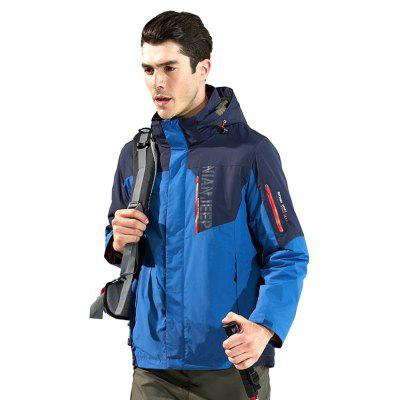 NIAN JEEP Outdoor Jacket with Warm LinerSports Clothing<br>NIAN JEEP Outdoor Jacket with Warm Liner<br><br>Activity: Outdoor Lifestyle<br>Features: Wear Resistant, Windproof, Breathable, Keep Warm<br>Gender: Men<br>Material: Nylon<br>Package Content: 1 x Outdoor Jacket, 1 x Liner<br>Package size: 40.00 x 30.00 x 2.00 cm / 15.75 x 11.81 x 0.79 inches<br>Package weight: 1.6400 kg<br>Product weight: 1.5000 kg<br>Season: Winter