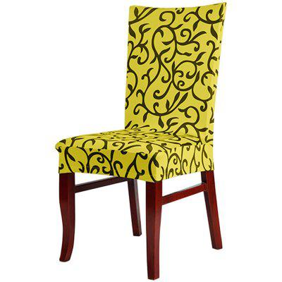 Spandex Stretch Removable Chair Protector Seat Cover