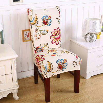 Elastic Spandex Stretch Chair Seat Cover Brief