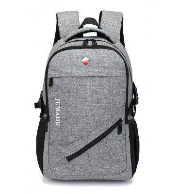 Buy GRAY Men Trendy Solid Color Laptop Backpack for $23.40 in GearBest store