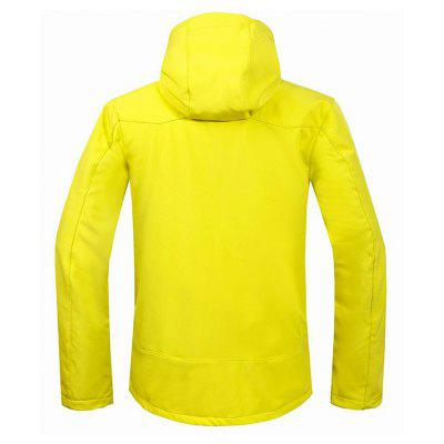 CIKRLAN Outdoor Sports Hooded Punch JacketSports Clothing<br>CIKRLAN Outdoor Sports Hooded Punch Jacket<br><br>Activity: Outdoor Lifestyle<br>Brand: CIKRLAN<br>Features: Windproof, Wear Resistant, Waterproof, Keep Warm, Breathable<br>Gender: Men<br>Material: Polyester Fiber<br>Package Content: 1 x Outdoor Jacket<br>Package size: 30.00 x 20.00 x 10.00 cm / 11.81 x 7.87 x 3.94 inches<br>Package weight: 0.8500 kg<br>Product weight: 0.8000 kg<br>Season: Winter
