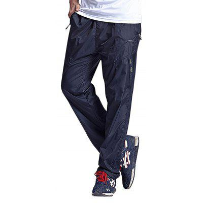 Fashionable Casual Sports Soft Pants