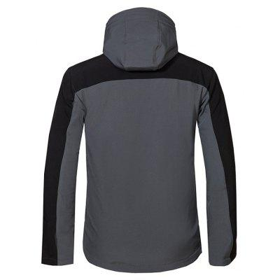 CIKRLAN Outdoor Windproof Sports JacketSports Clothing<br>CIKRLAN Outdoor Windproof Sports Jacket<br><br>Activity: Outdoor Lifestyle<br>Brand: CIKRLAN<br>Features: Windproof, Wear Resistant, Waterproof, Keep Warm, Breathable<br>Gender: Men<br>Material: Polyester Fiber<br>Package Content: 1 x Outdoor Jacket<br>Package size: 30.00 x 20.00 x 10.00 cm / 11.81 x 7.87 x 3.94 inches<br>Package weight: 0.8500 kg<br>Product weight: 0.8000 kg<br>Season: Winter