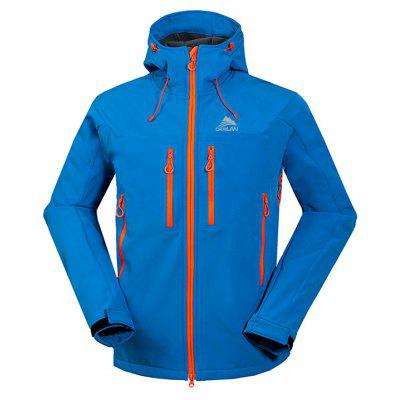 CIKRLAN Sports Hooded Outdoor Jacket