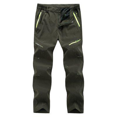 Waterproof Fashionable Casual Sports Pants